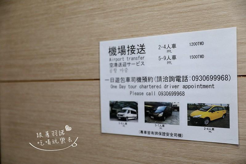 旅館台北101雅宿033