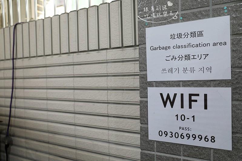 旅館台北101雅宿030