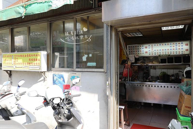 旅館台北101雅宿108