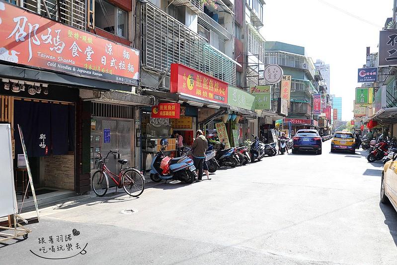 旅館台北101雅宿084