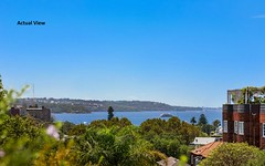 12/321 New South Head Road, Double Bay NSW