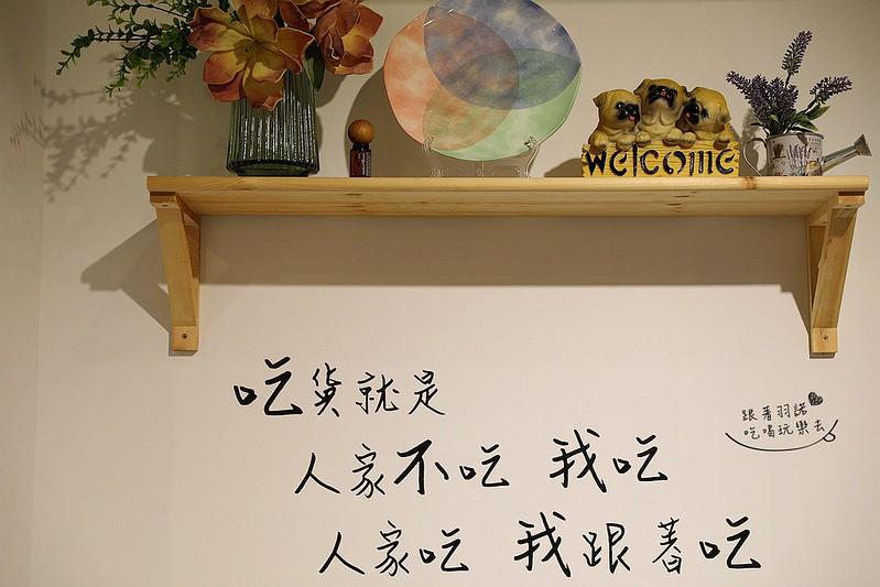 伊府將●鍋燒台北士林大西店006