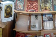 18 марта 2020, В семинарской библиотеке открылась книжная выставка