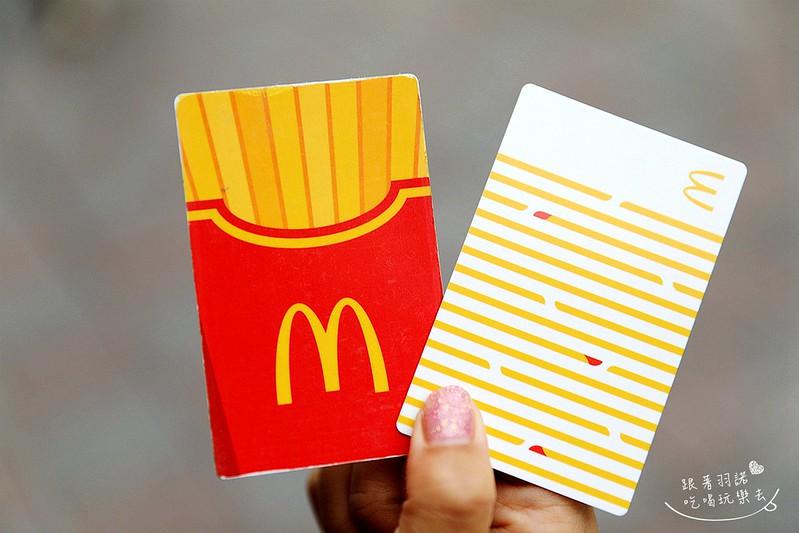 麥當勞甜心卡202018