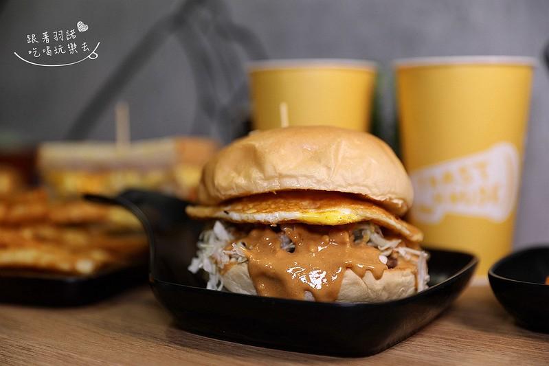 多士號台北信義店炭烤吐司 芋泥吐司 肉蛋吐司早午餐062