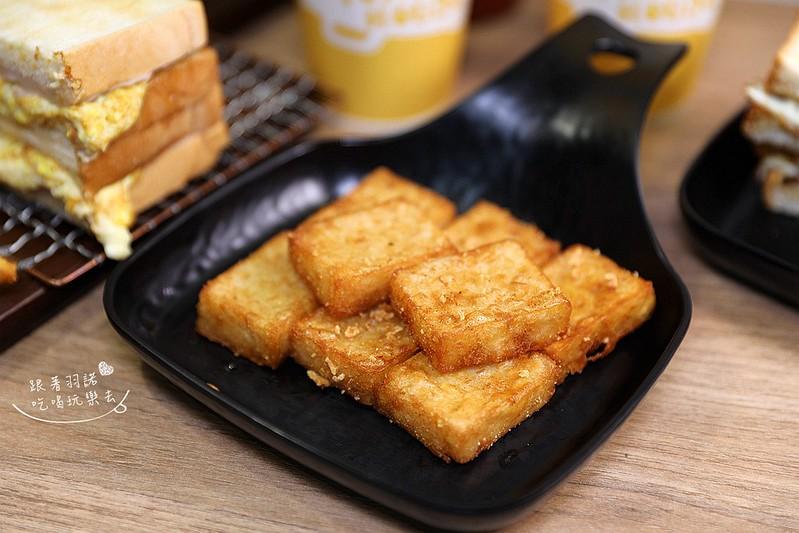 多士號台北信義店炭烤吐司 芋泥吐司 肉蛋吐司早午餐060