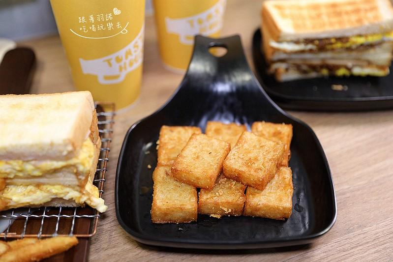 多士號台北信義店炭烤吐司 芋泥吐司 肉蛋吐司早午餐054