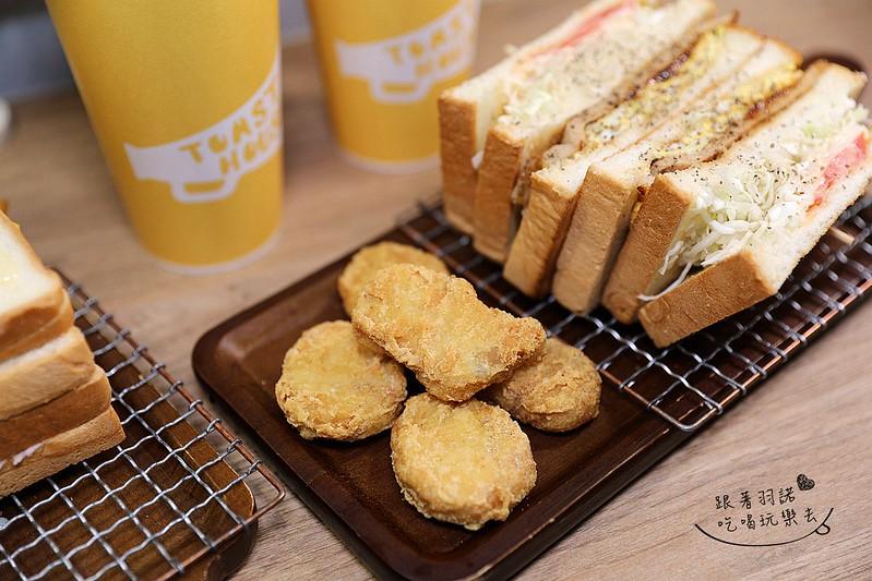 多士號台北信義店炭烤吐司 芋泥吐司 肉蛋吐司早午餐034
