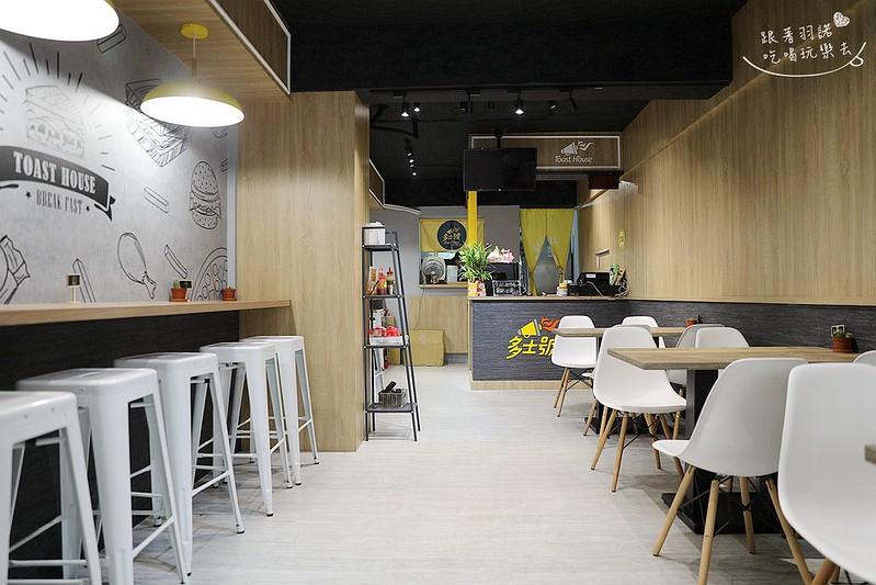 多士號台北信義店炭烤吐司 芋泥吐司 肉蛋吐司早午餐011