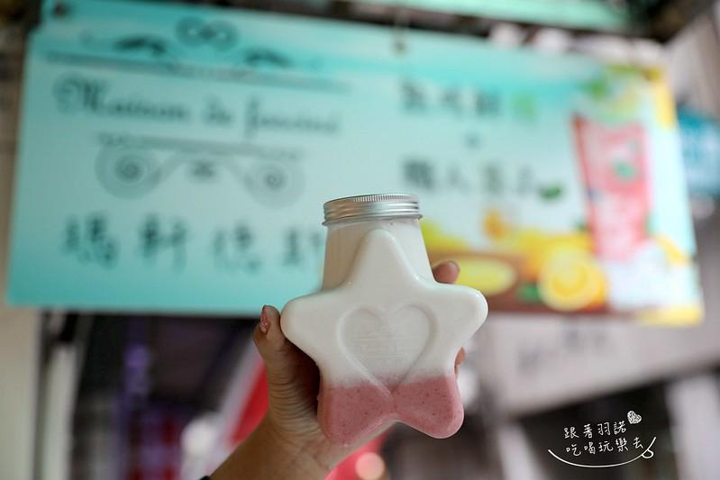 瑪軒德斯清香雅致茶品129
