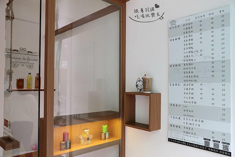瑪軒德斯清香雅致茶品006
