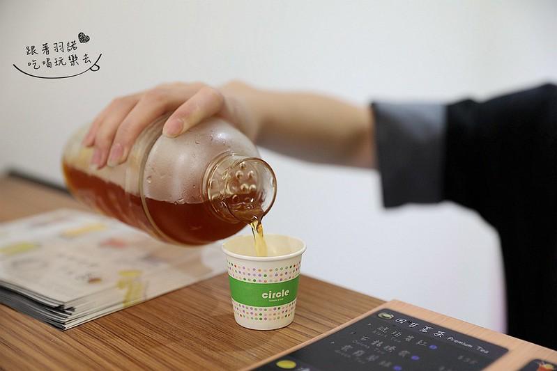 瑪軒德斯清香雅致茶品040