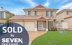23 Ipswich Avenue, Glenwood NSW