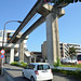 Tama Monorail Train Stopping at Koshu-kaido Station