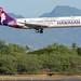 Hawaiian Airlines Boeing 717-22A; N480HA@HNL;11.09.2019