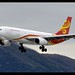 A330-243/F | Hong Kong Air Cargo | B-LNV | HKG
