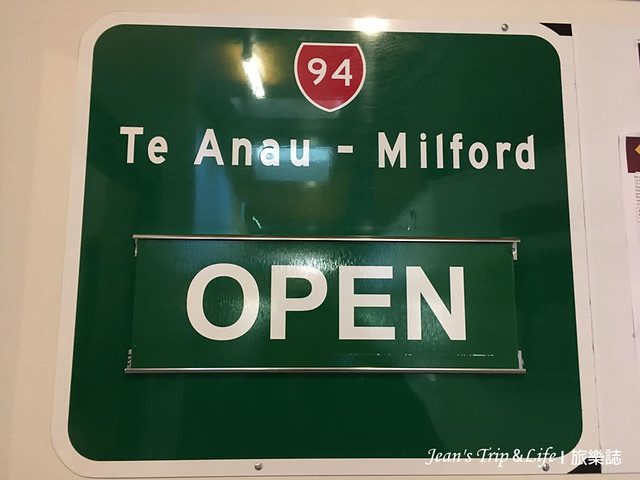 紐西蘭94號米佛公路路標