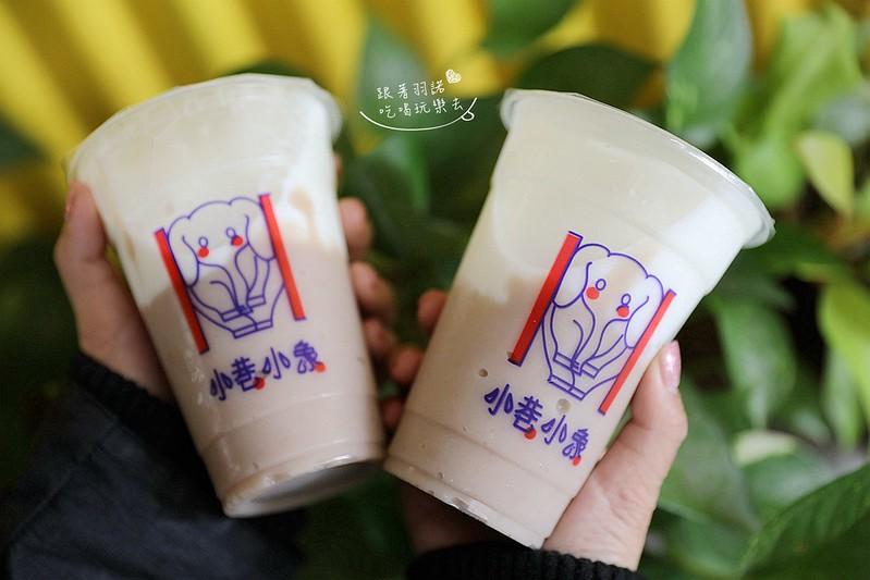 小巷小象手作坊|芋頭控超濃稠芋頭牛奶42