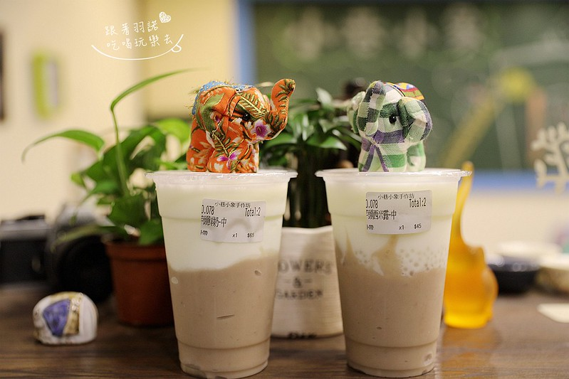 小巷小象手作坊|芋頭控超濃稠芋頭牛奶35