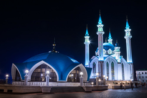 Kul Sharif Mosque, Kazan, Russia ©  kuhnmi
