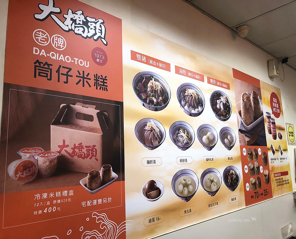 【台北美食】大橋頭老牌筒仔米糕|米其林指南必比登|食尚玩家推薦|大同區古早味美食|延三夜市必吃 @GINA環球旅行生活|不會韓文也可以去韓國 🇹🇼