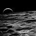 Earth on the Moon's Limb