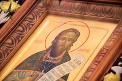 ЗА ХРИСТА ПОСТРАДАВШИЙ: 23 МАРТА – ПАМЯТЬ СВЯЩЕННОМУЧЕНИКА ДИМИТРИЯ ГЕЛЕНДЖИКСКОГО