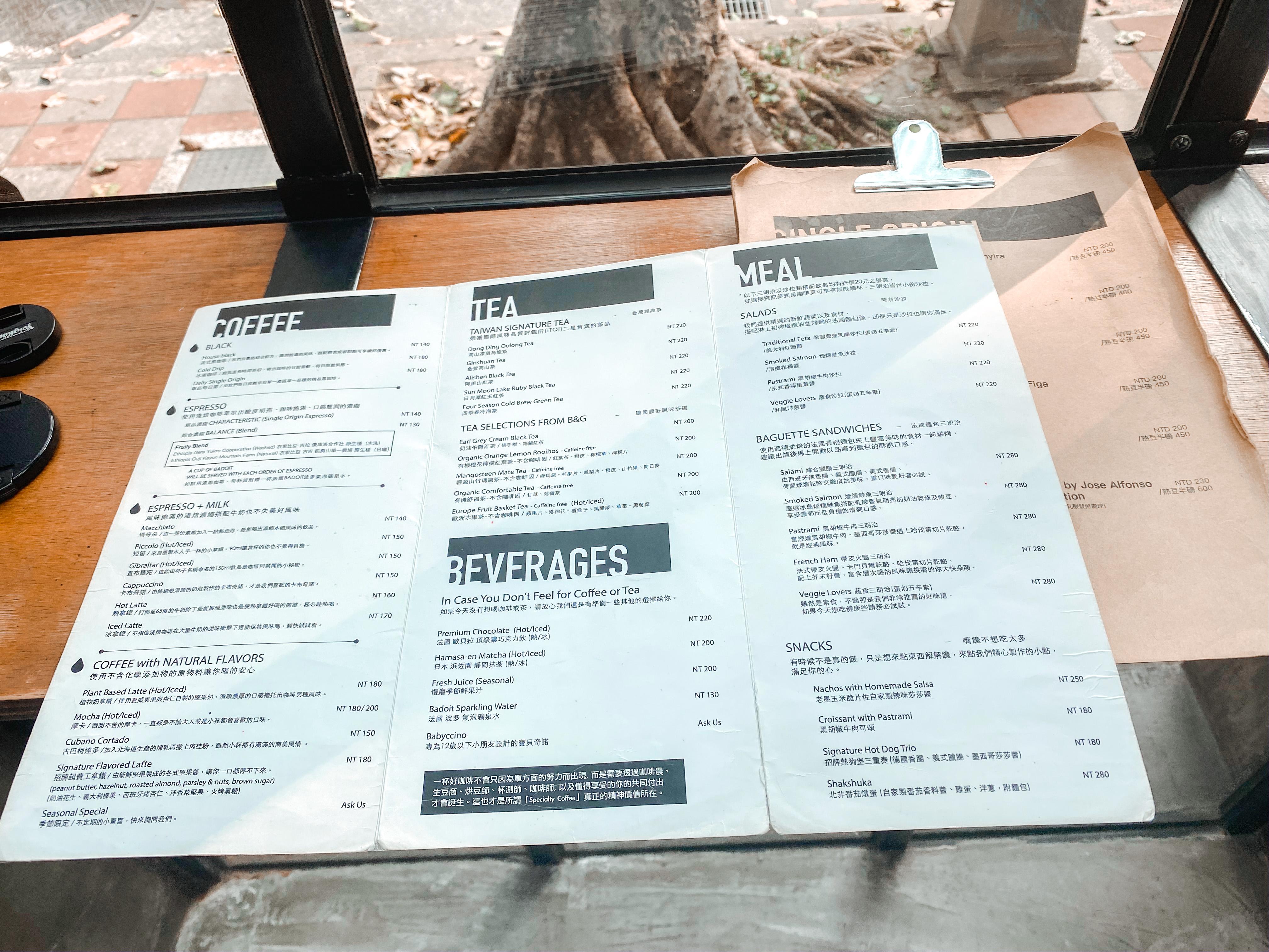 台北松山咖啡廳|民生社區ALL DAY Roasting Company|陽光灑落的老宅咖啡廳 菜單