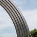 Kiev - the Friendship Arch