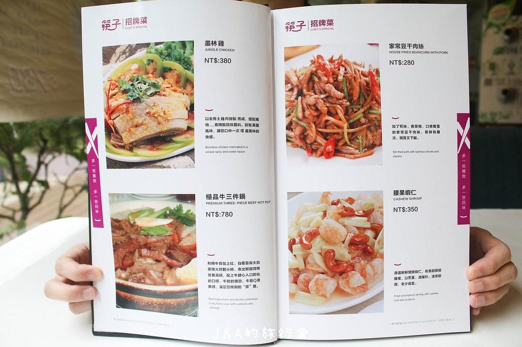 筷子餐廳 時尚中式餐廳,爆汁獅子頭香氣迷人,提供外送、宅配,在家也能享用餐廳級美味!【捷運國父紀念館】東區聚餐餐廳推薦 @J&A的旅行