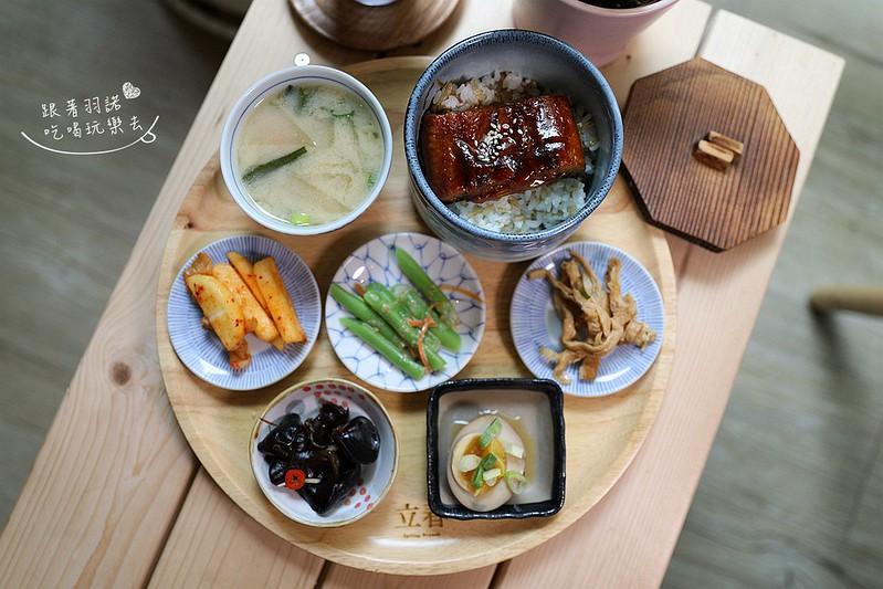 立春朝午食-羅東平價早午餐美食112