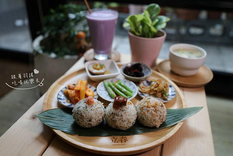 立春朝午食-羅東平價早午餐美食132