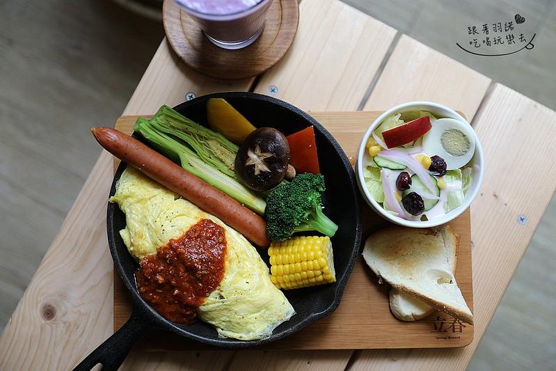 立春朝午食-羅東平價早午餐美食068