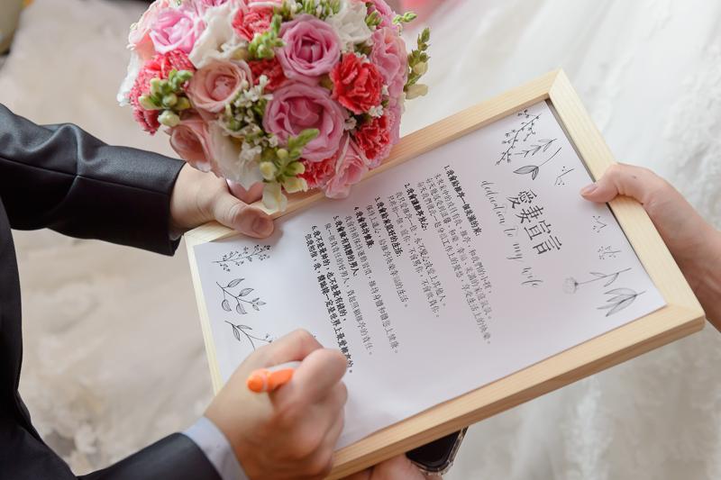 亞都麗緻飯店,亞都麗緻婚宴,亞都麗緻婚攝,CHERI婚紗,婚攝,推薦婚攝,MSC_0033