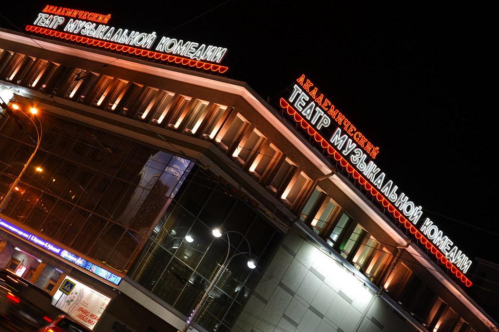 фото: Театр Музкомедии