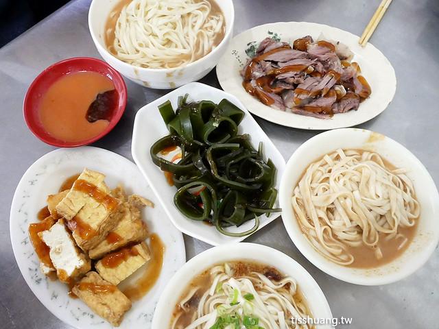 木慶魚丸店,礁溪老街必吃美食