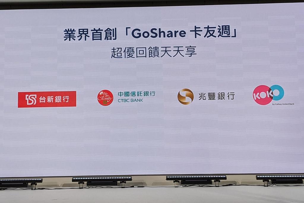 goshare 200326-17