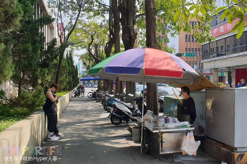 最新推播訊息:豐原巷弄美食,一隻大陽傘下賣的花生豆花,只有一種口味一賣就是80年