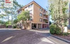 65/26 Mantaka Street, Blacktown NSW