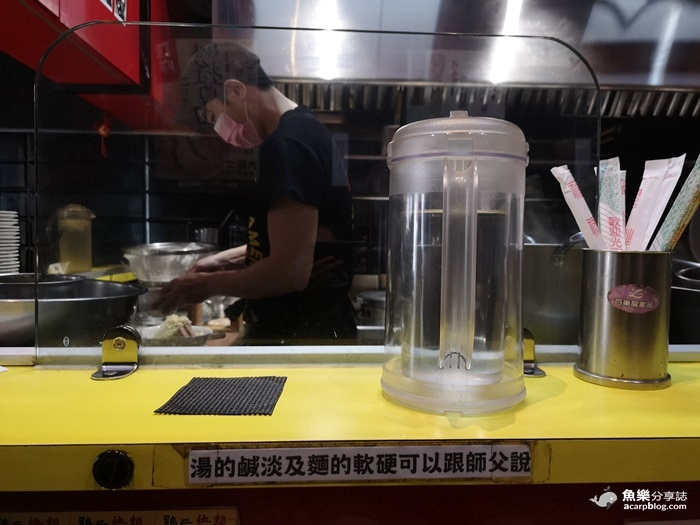 【台北大安】雞二拉麵│二郎系大份量拉麵超滿足│吃不完可打包 @魚樂分享誌