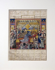 The Bier of Iskandar (Alexander the Great), folio from the Great Mongol Shahnama