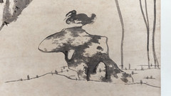 Bada Shanren 八大山人 (朱耷), Lotus and Ducks