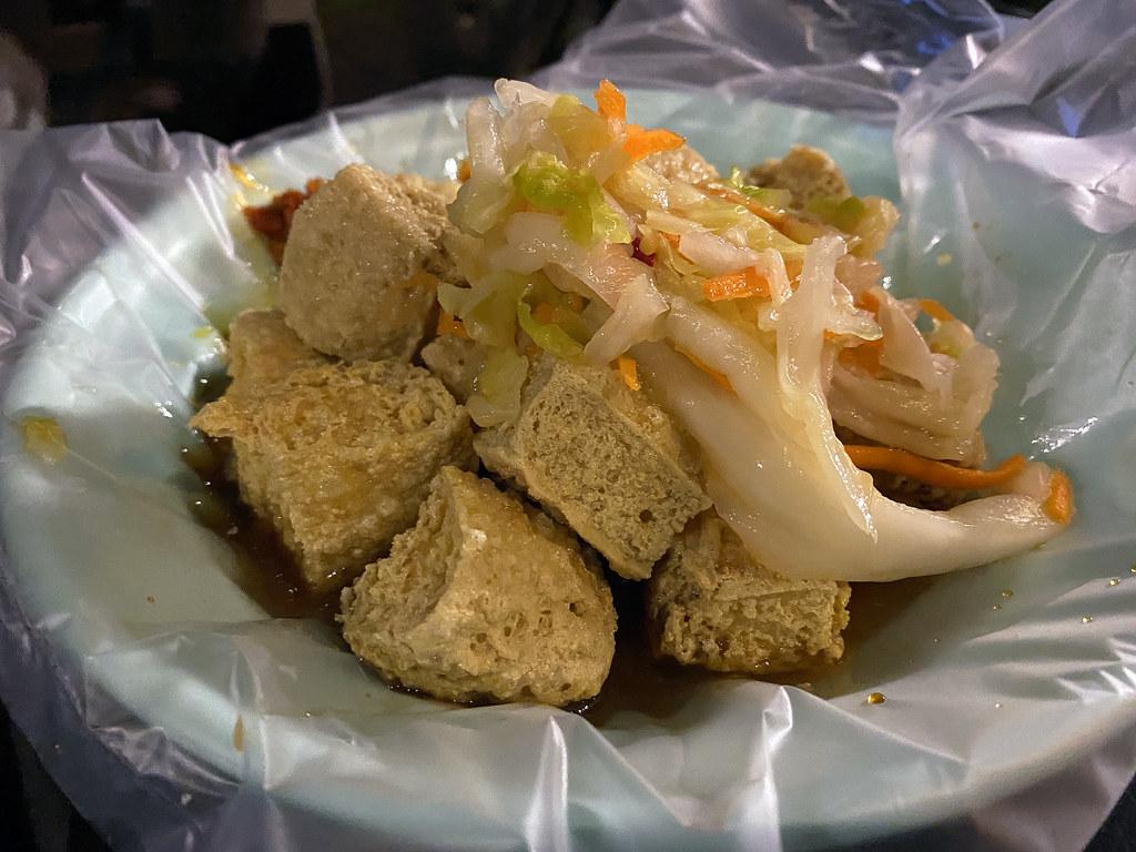 師大分部臭豆腐