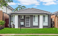 100 Lakeview Drive, Cranebrook NSW