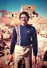 Taif, Saudi Arabia, Mid-80s