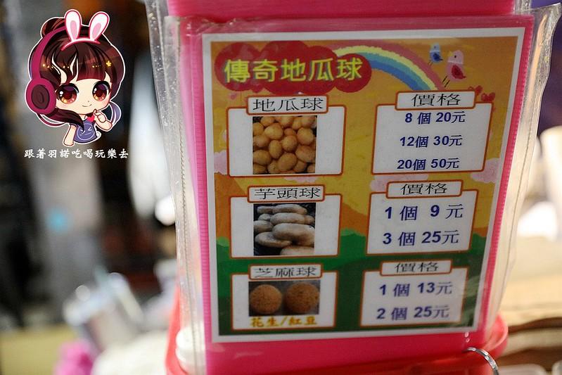 臨江街夜市通化夜市夜店食堂豚玉燒208