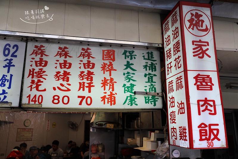 林口街美食011