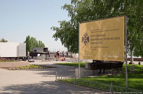 Музей-панорама Сталинградская битва-6