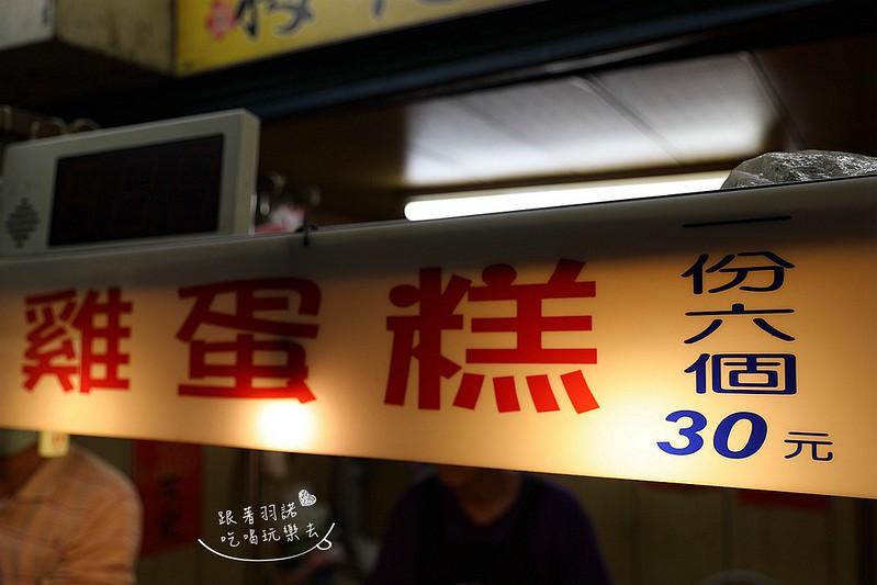 新竹小吃67