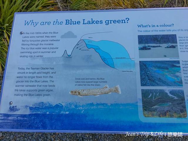 庫克山藍湖形成原因解說牌